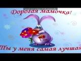 «Красивые Фото • fotiko.ru» под музыку реп - Я рисую любовь, на помутневшем окне. И эта сказка про нас: лишь о тебе и обо мне. Я не устану кричать, что нужен мне только ты, И все о тебе мечты…. Picrolla